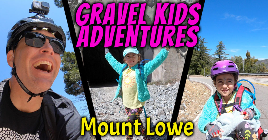 Gravel Kids Adventure Title